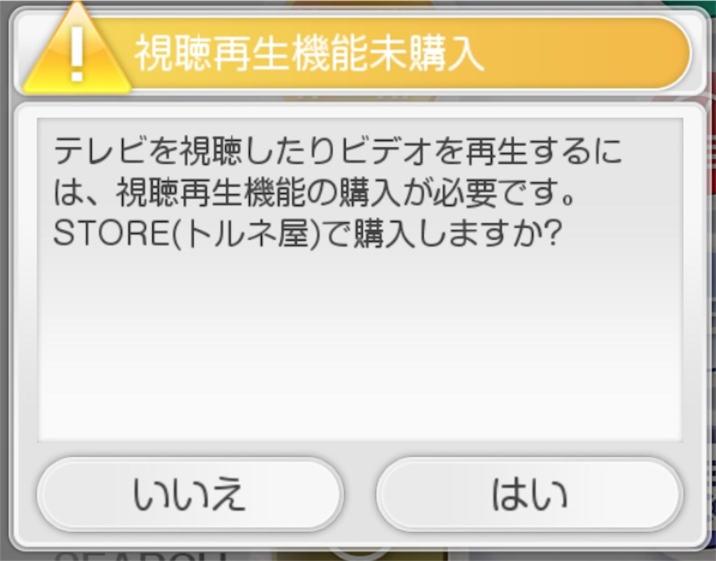 f:id:tomohiko37_i:20190305011839j:image