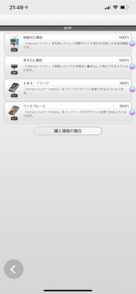 f:id:tomohiko37_i:20190305012224p:image