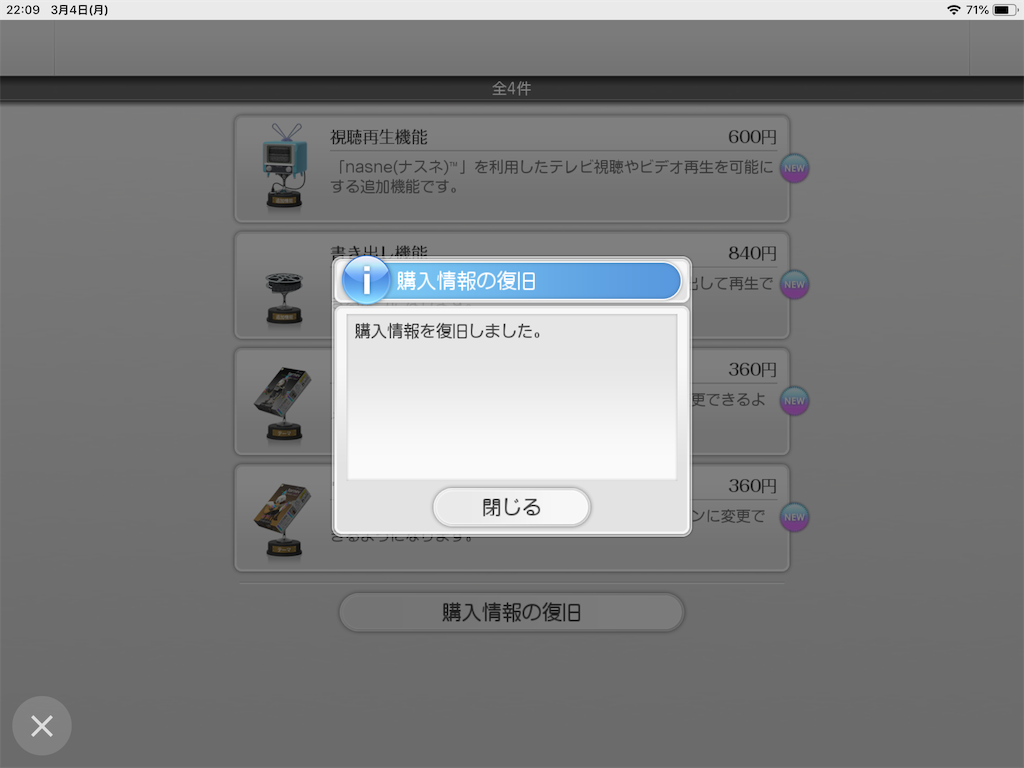 f:id:tomohiko37_i:20190305013231p:image