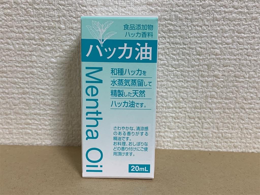 f:id:tomohiko37_i:20190305111601j:image