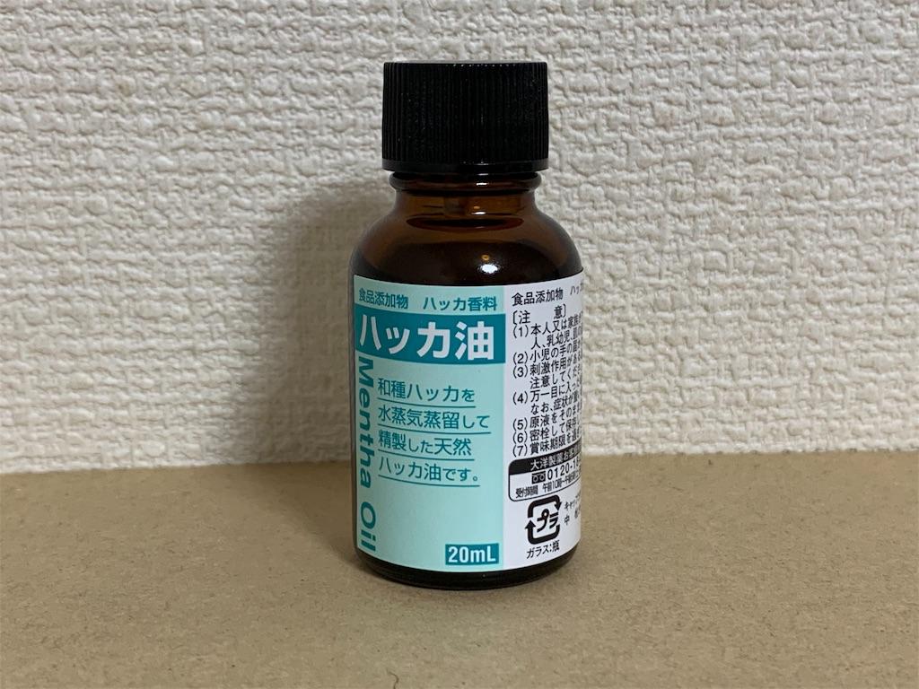 f:id:tomohiko37_i:20190305111605j:image