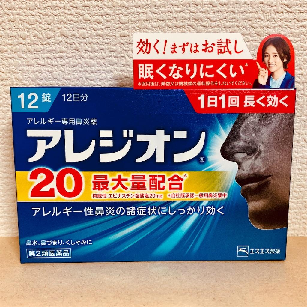 f:id:tomohiko37_i:20190305113440j:image