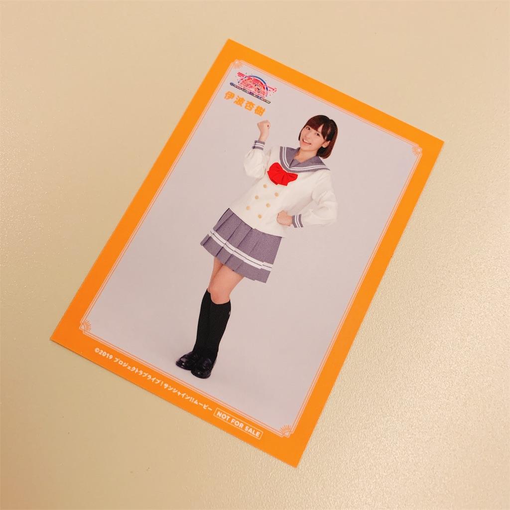 f:id:tomohiko37_i:20190308144041j:image
