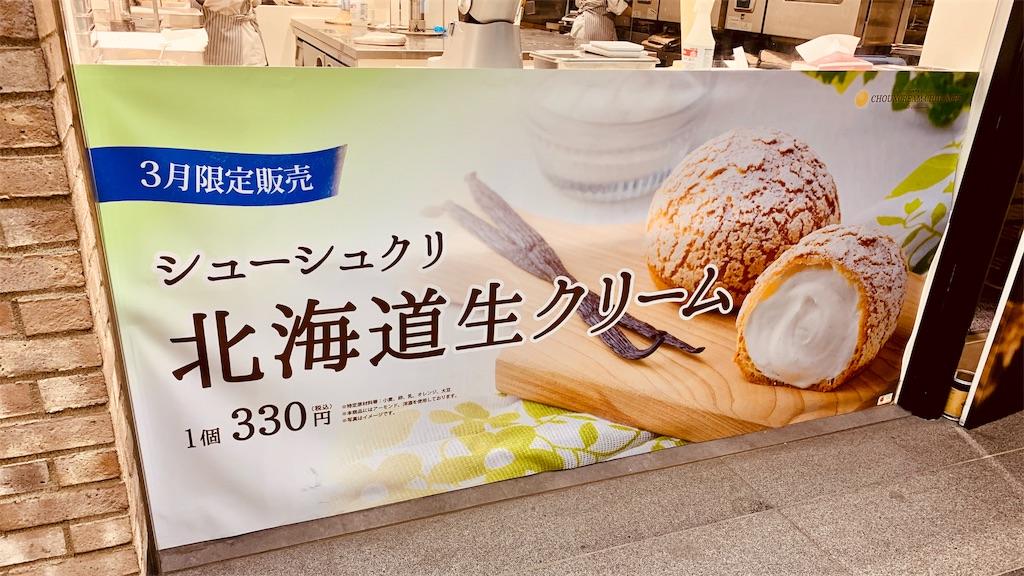 f:id:tomohiko37_i:20190315202739j:image