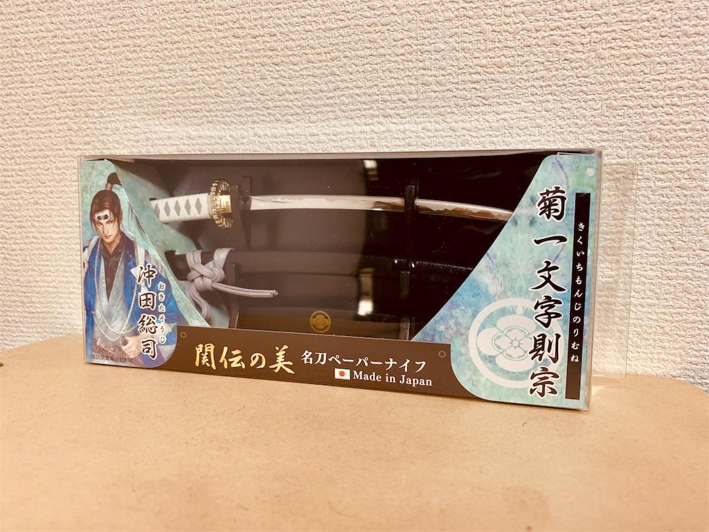 f:id:tomohiko37_i:20190316170113j:image