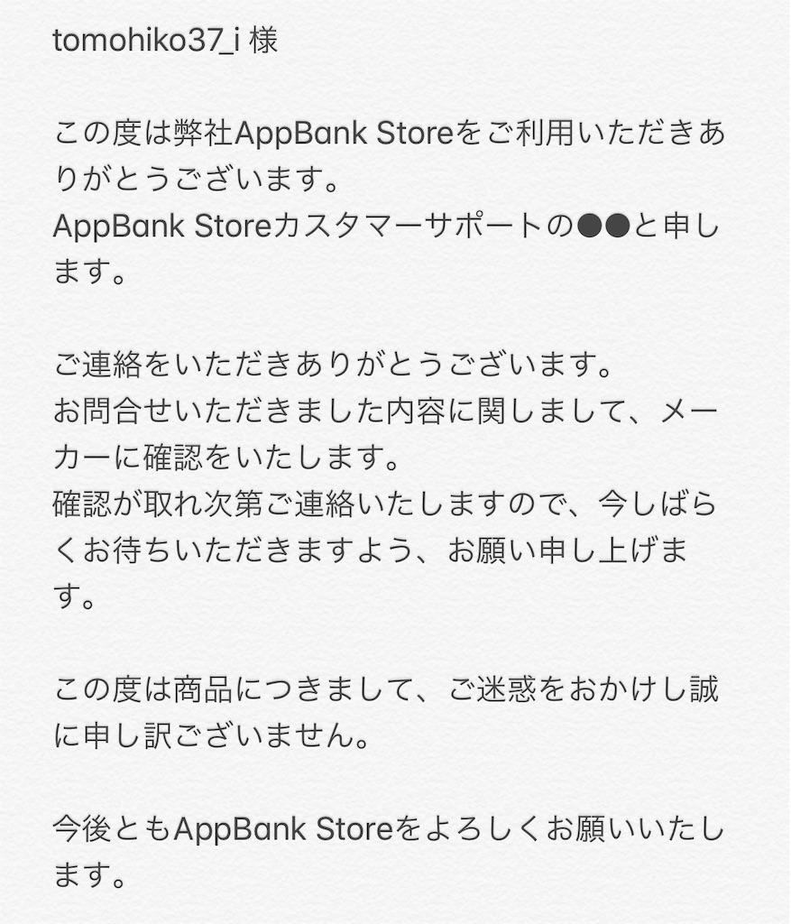 f:id:tomohiko37_i:20190316171529j:image