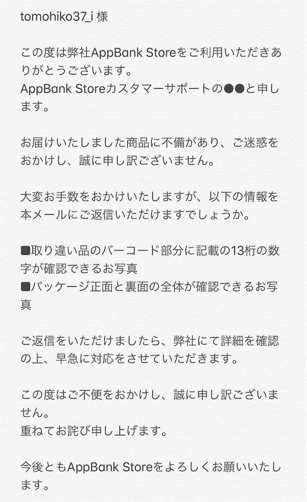 f:id:tomohiko37_i:20190316171537j:image