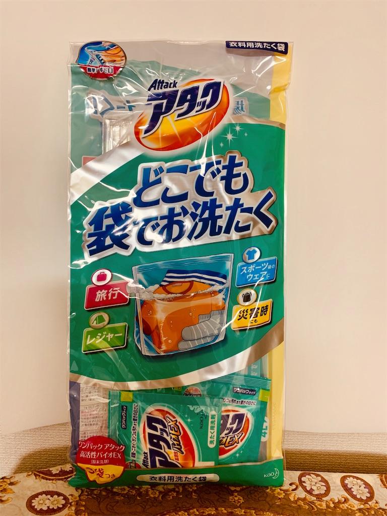 f:id:tomohiko37_i:20190321001749j:image