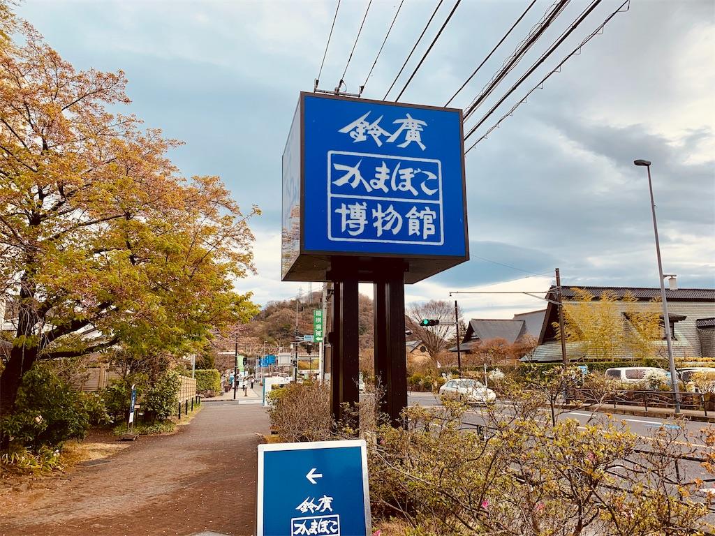 f:id:tomohiko37_i:20190322073306j:image