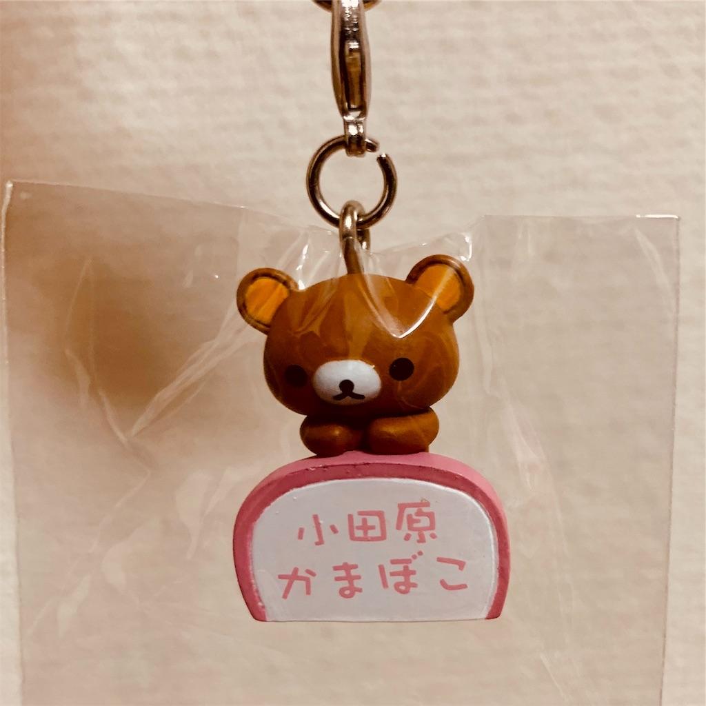 f:id:tomohiko37_i:20190322231745j:image