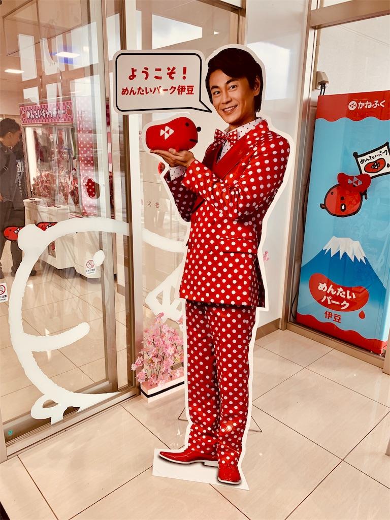 f:id:tomohiko37_i:20190324224454j:image