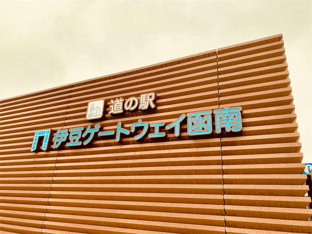 f:id:tomohiko37_i:20190324230828j:image