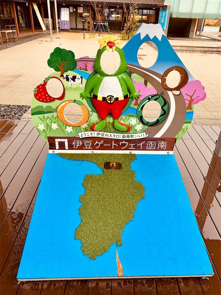f:id:tomohiko37_i:20190324230836j:image