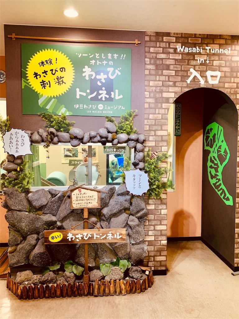 f:id:tomohiko37_i:20190324231228j:image