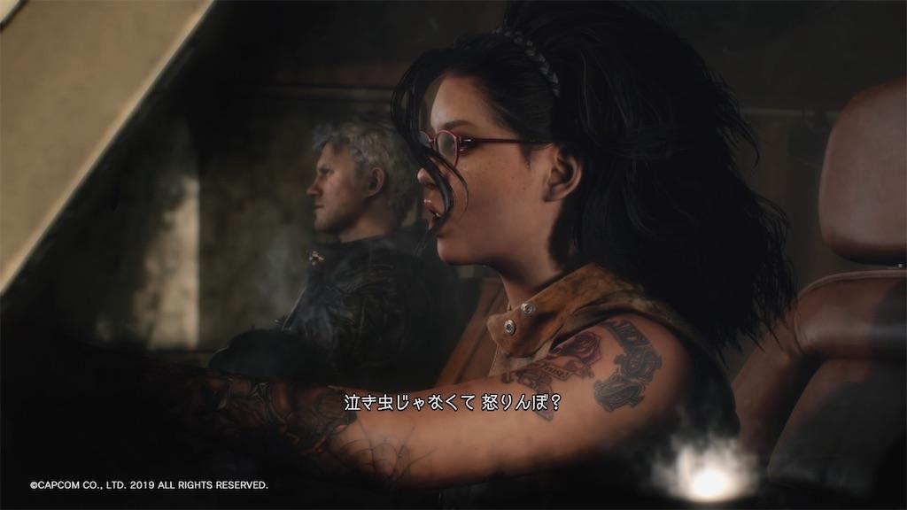 f:id:tomohiko37_i:20190327061731j:image