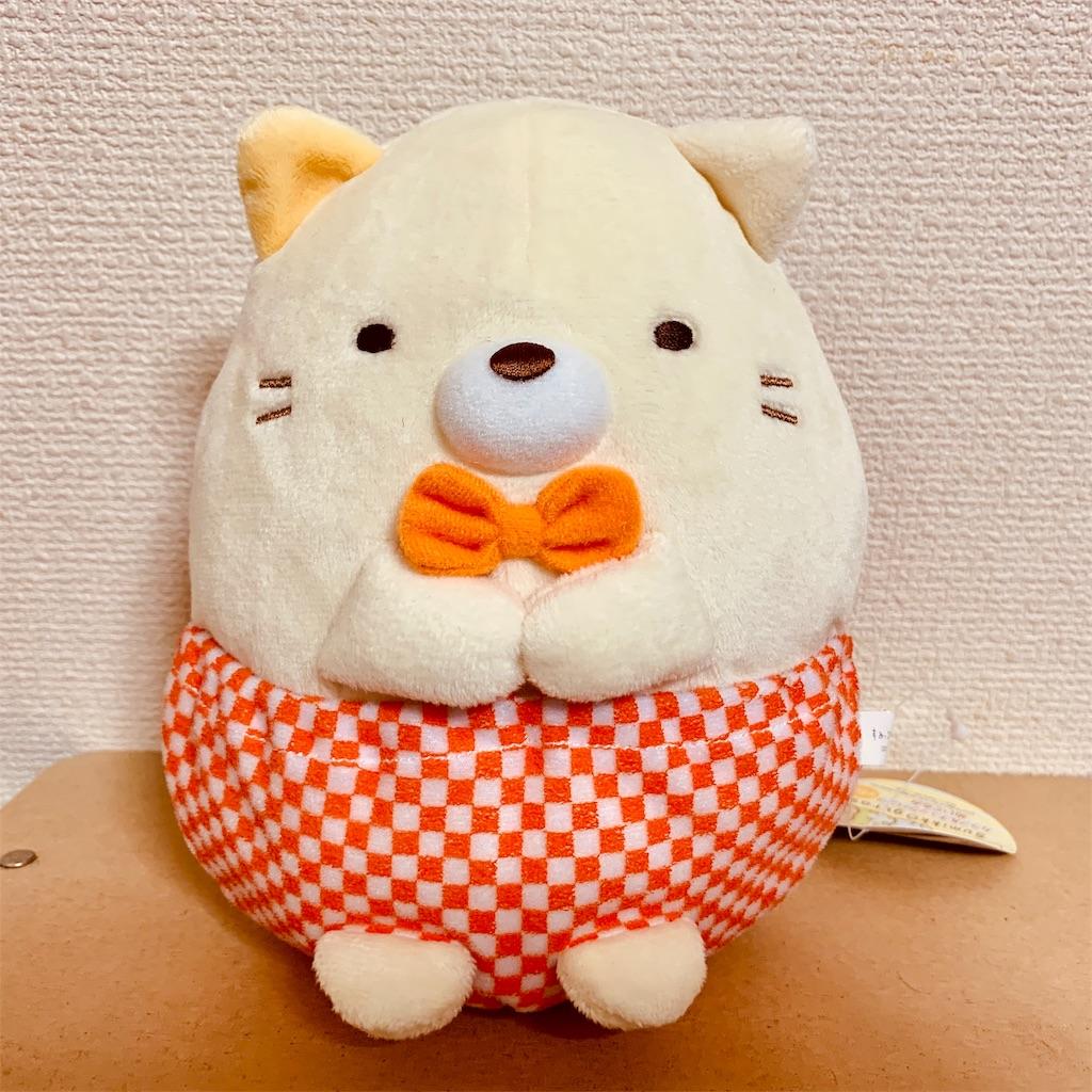 f:id:tomohiko37_i:20190401003426j:image