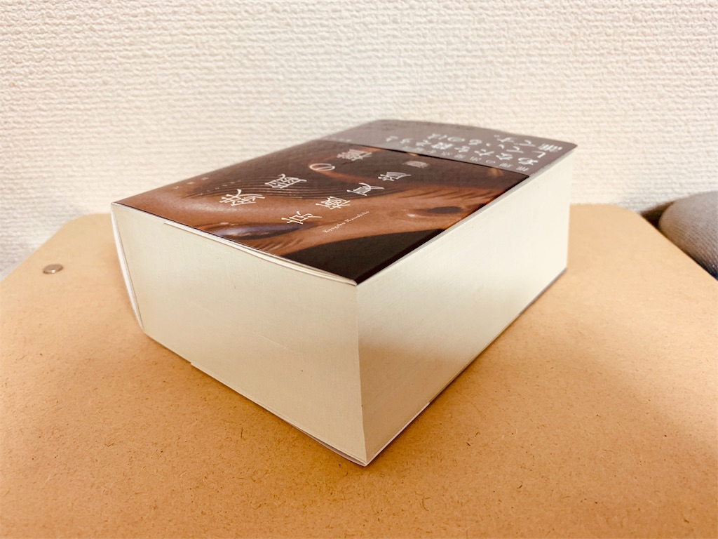 f:id:tomohiko37_i:20190401004227j:image