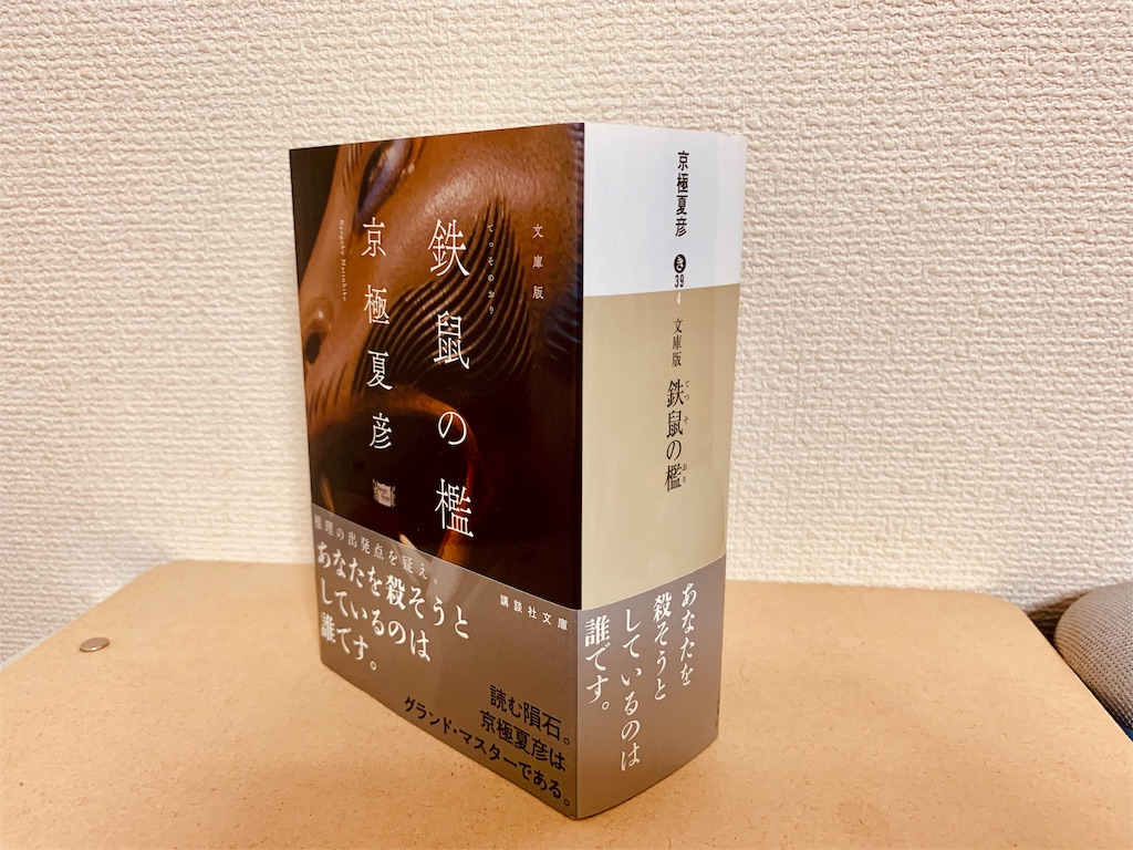 f:id:tomohiko37_i:20190401004240j:image