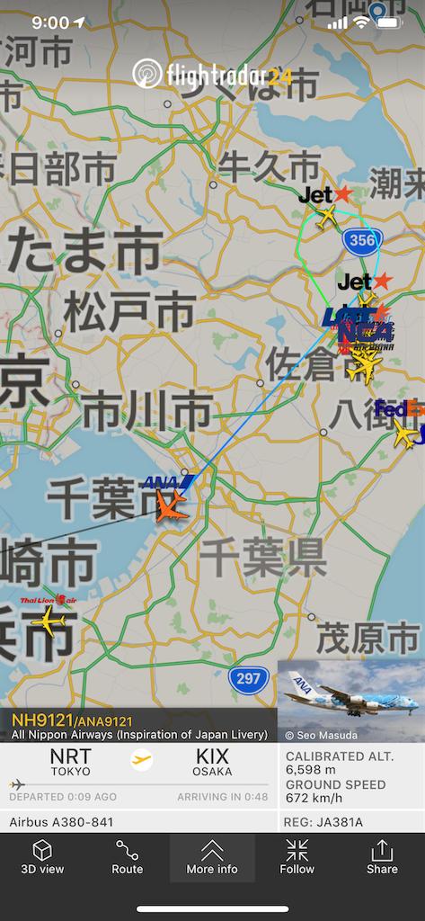 f:id:tomohiko37_i:20190407153733p:image:w150