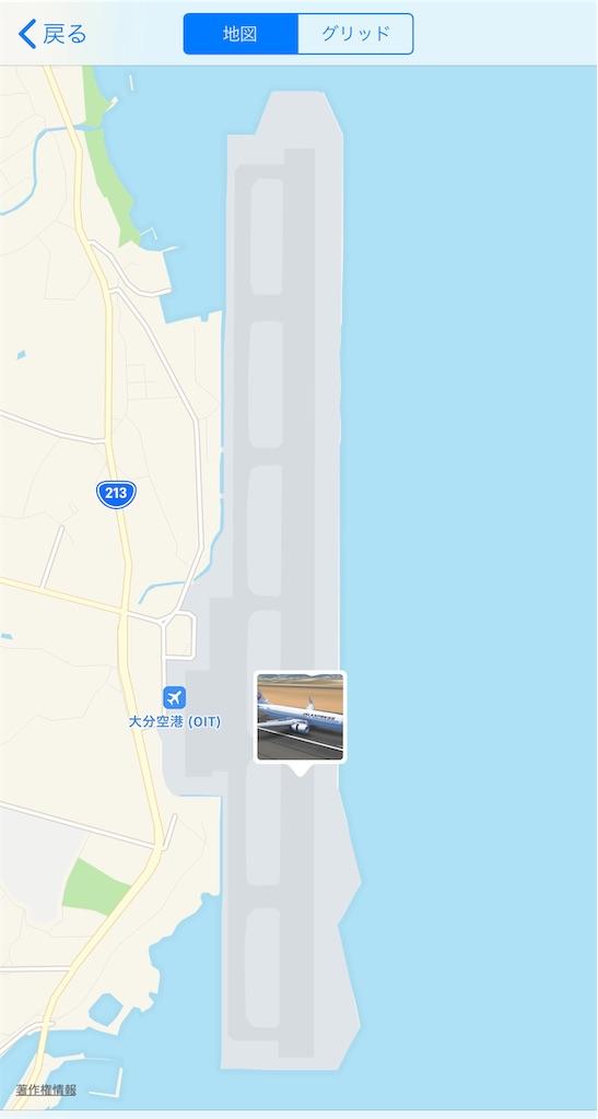 f:id:tomohiko37_i:20190413172500j:image