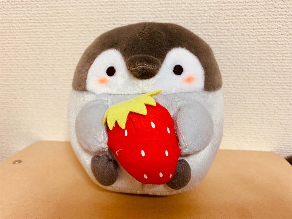 f:id:tomohiko37_i:20190414083009j:image