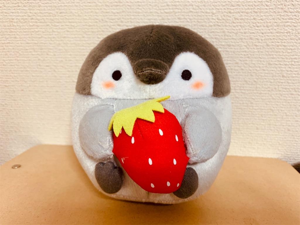 f:id:tomohiko37_i:20190414085515j:image:w200