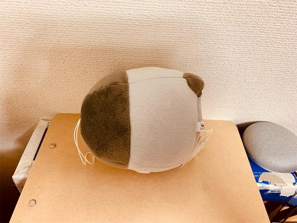f:id:tomohiko37_i:20190414120635j:image