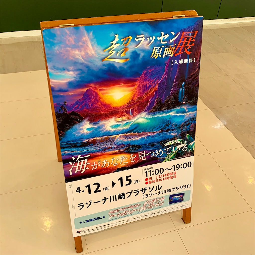 f:id:tomohiko37_i:20190414210242j:image