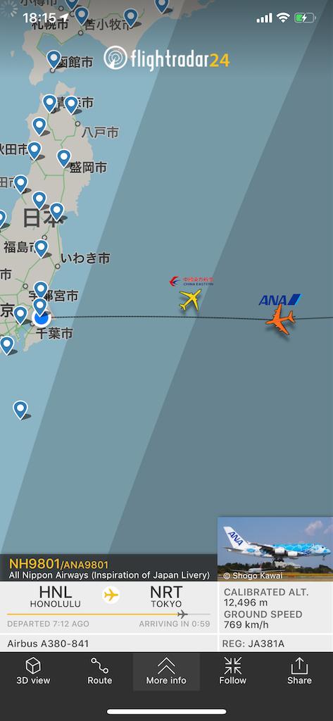 f:id:tomohiko37_i:20190424070453p:image