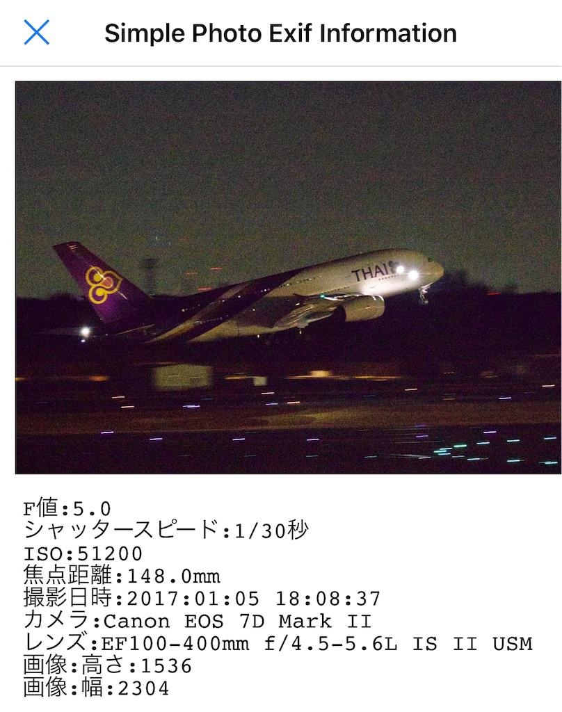 f:id:tomohiko37_i:20190425062321j:image:w200