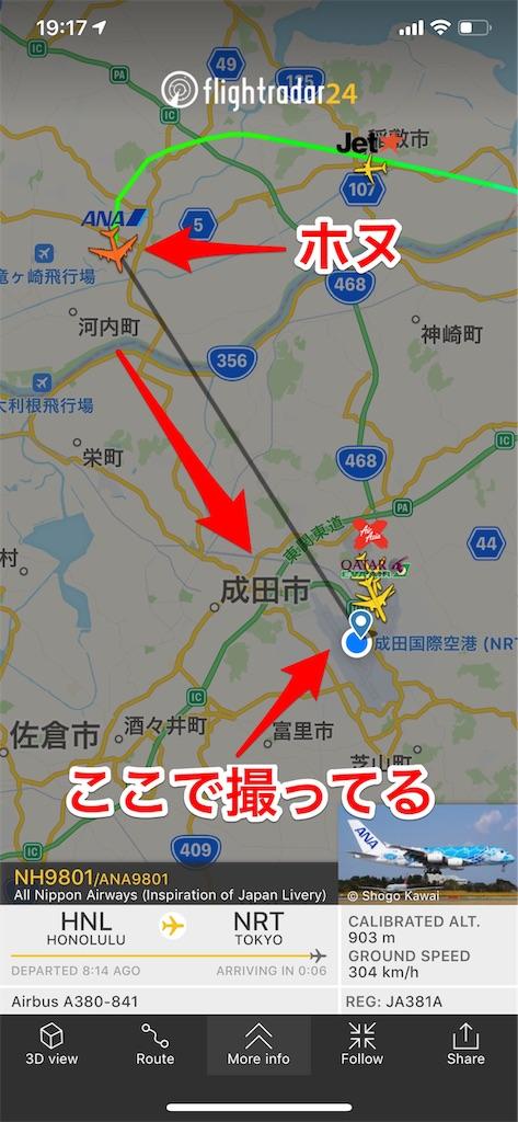 f:id:tomohiko37_i:20190425064003j:image