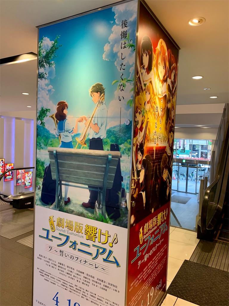 f:id:tomohiko37_i:20190427215438j:image