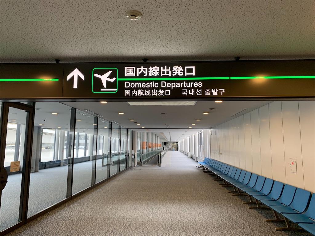 f:id:tomohiko37_i:20190430103800j:image