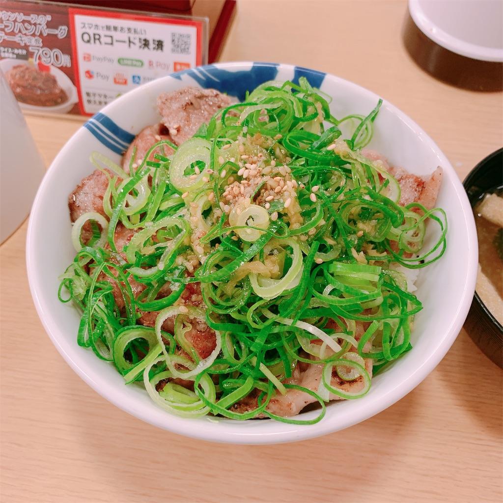 f:id:tomohiko37_i:20190430210452j:image