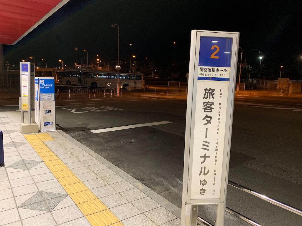f:id:tomohiko37_i:20190430210518j:image