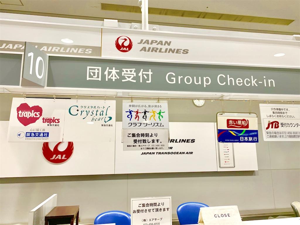 f:id:tomohiko37_i:20190502083151j:image