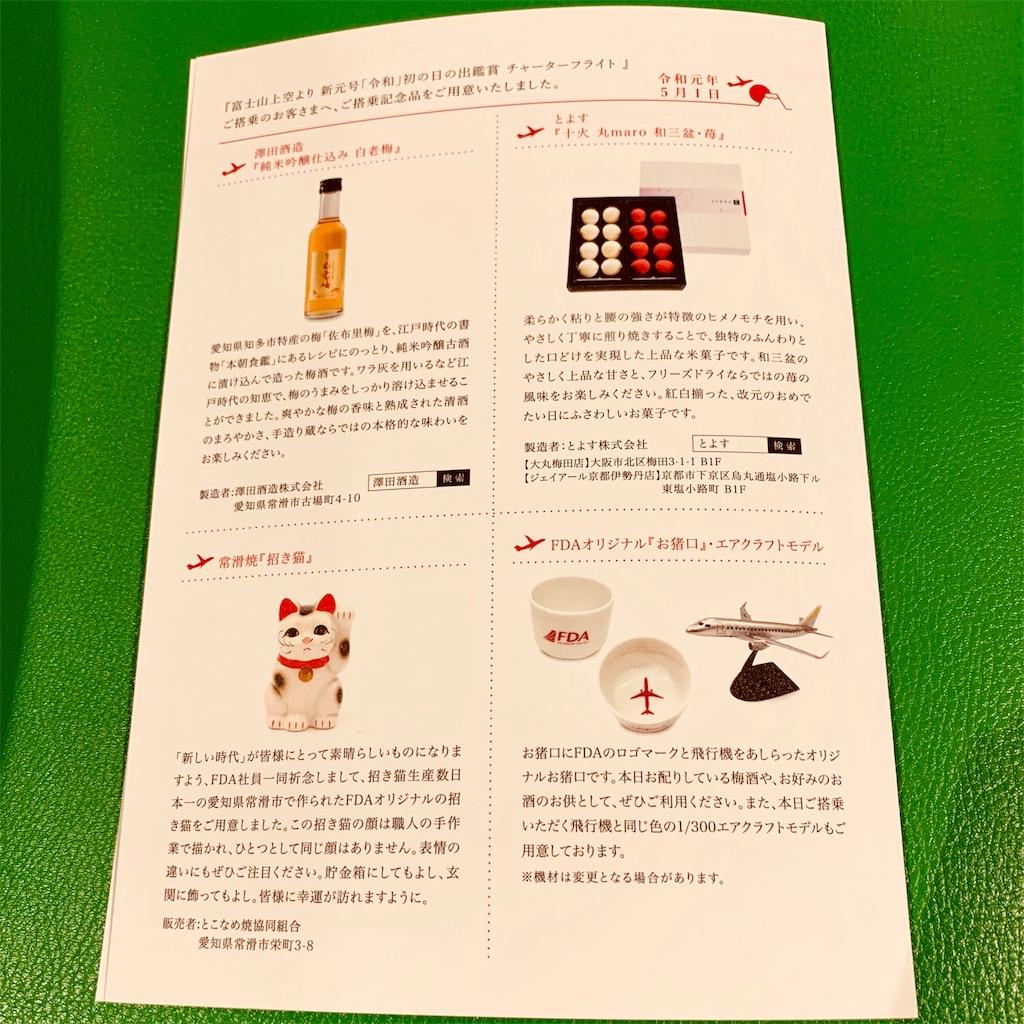 f:id:tomohiko37_i:20190502090925j:image