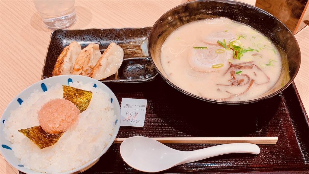 f:id:tomohiko37_i:20190508061549j:image