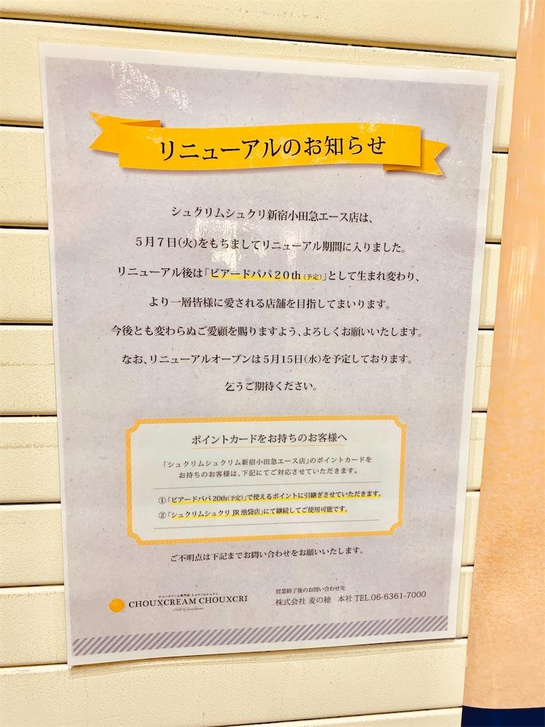 f:id:tomohiko37_i:20190509210552j:image