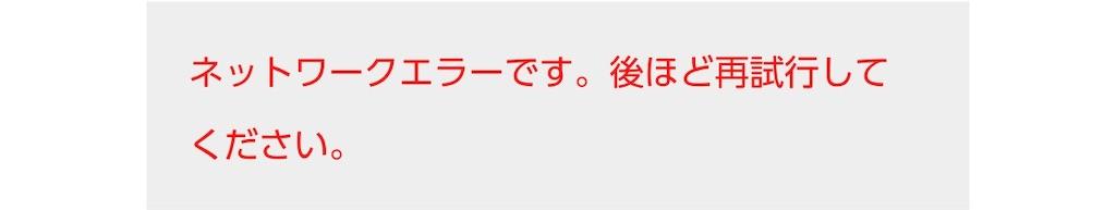 f:id:tomohiko37_i:20190516000402j:image