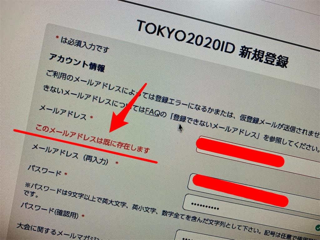 f:id:tomohiko37_i:20190516001114j:image