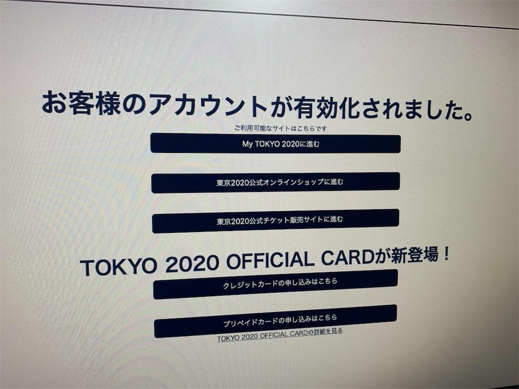 f:id:tomohiko37_i:20190516001122j:image