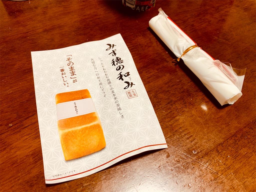 f:id:tomohiko37_i:20190520203921j:image