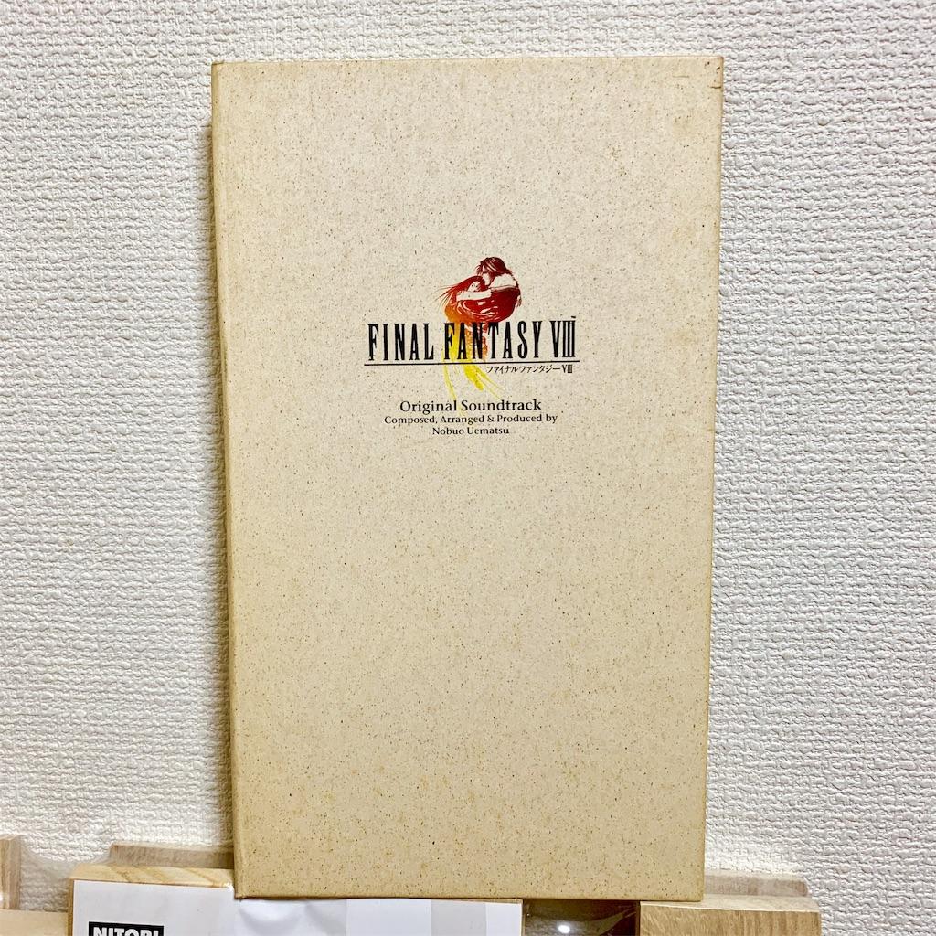 f:id:tomohiko37_i:20190612002938j:image