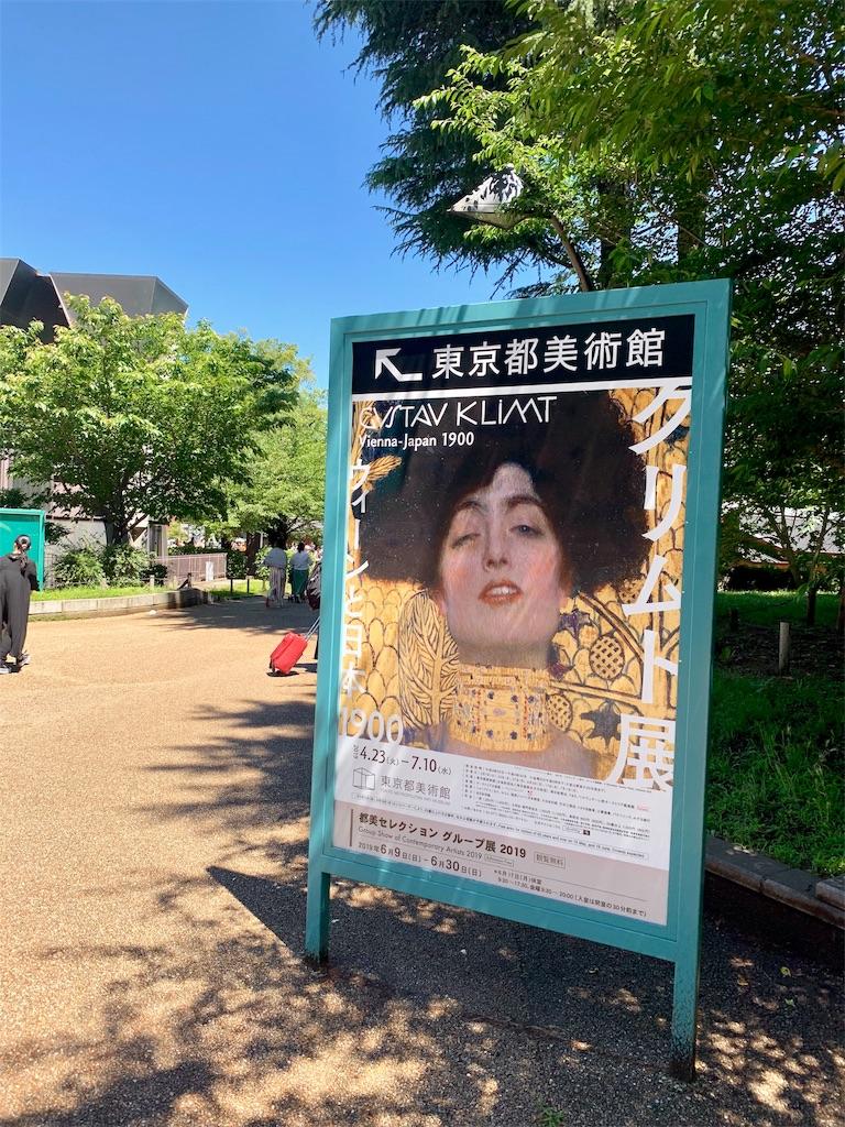 f:id:tomohiko37_i:20190616154601j:image