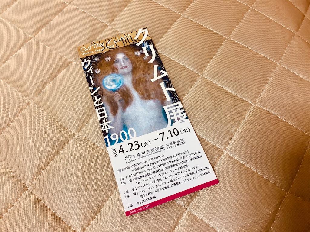 f:id:tomohiko37_i:20190618063301j:image