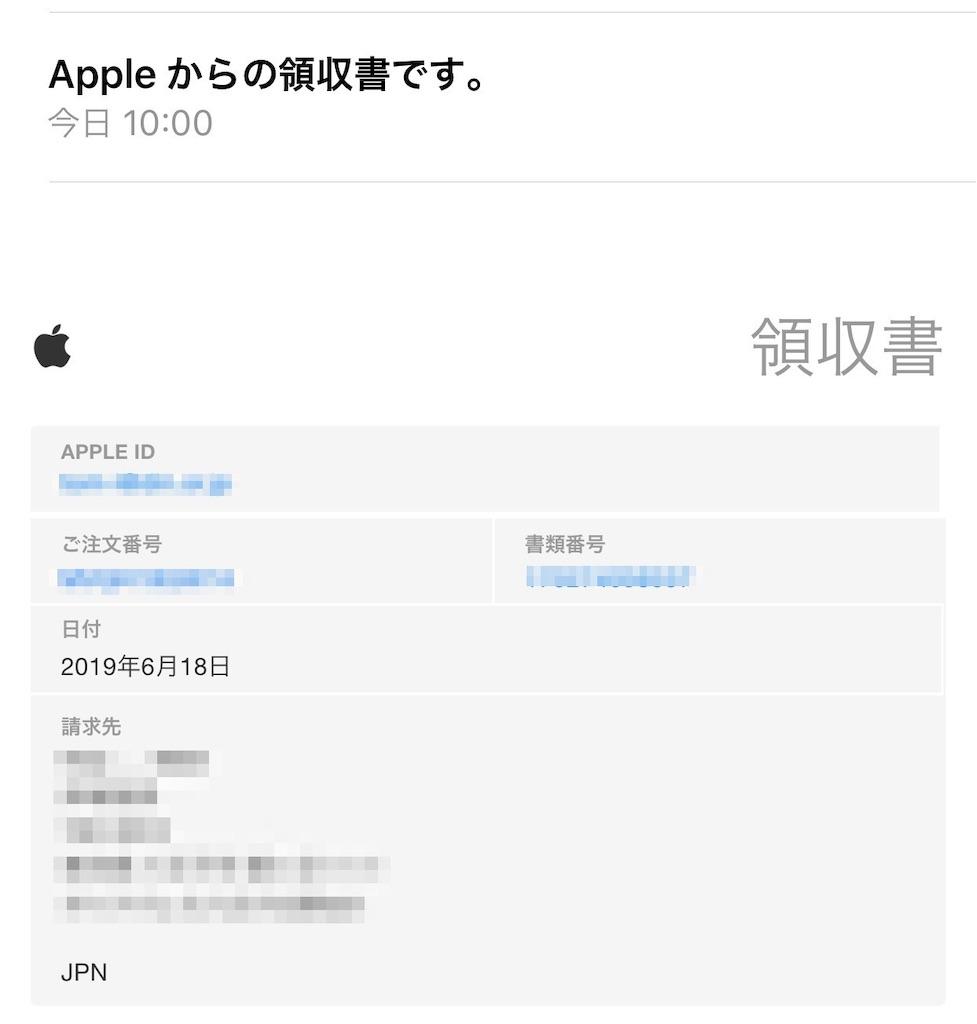 f:id:tomohiko37_i:20190618124916j:image