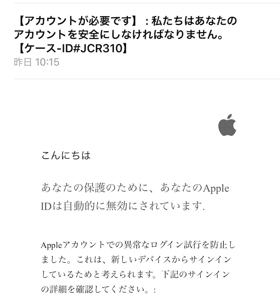 f:id:tomohiko37_i:20190619060312j:image