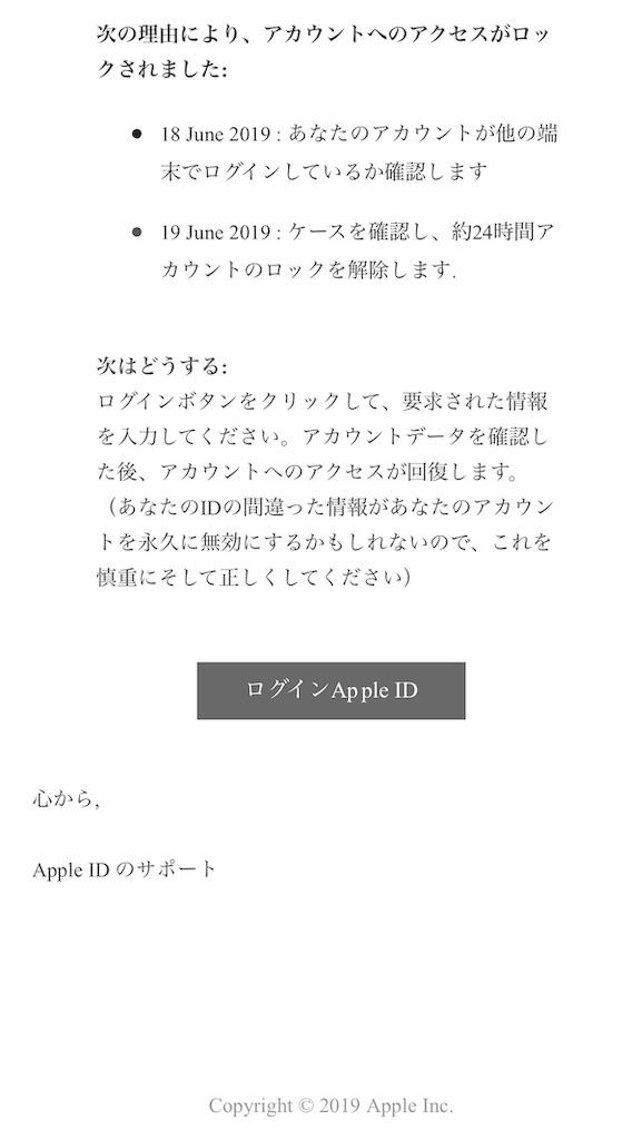 f:id:tomohiko37_i:20190619060315j:image
