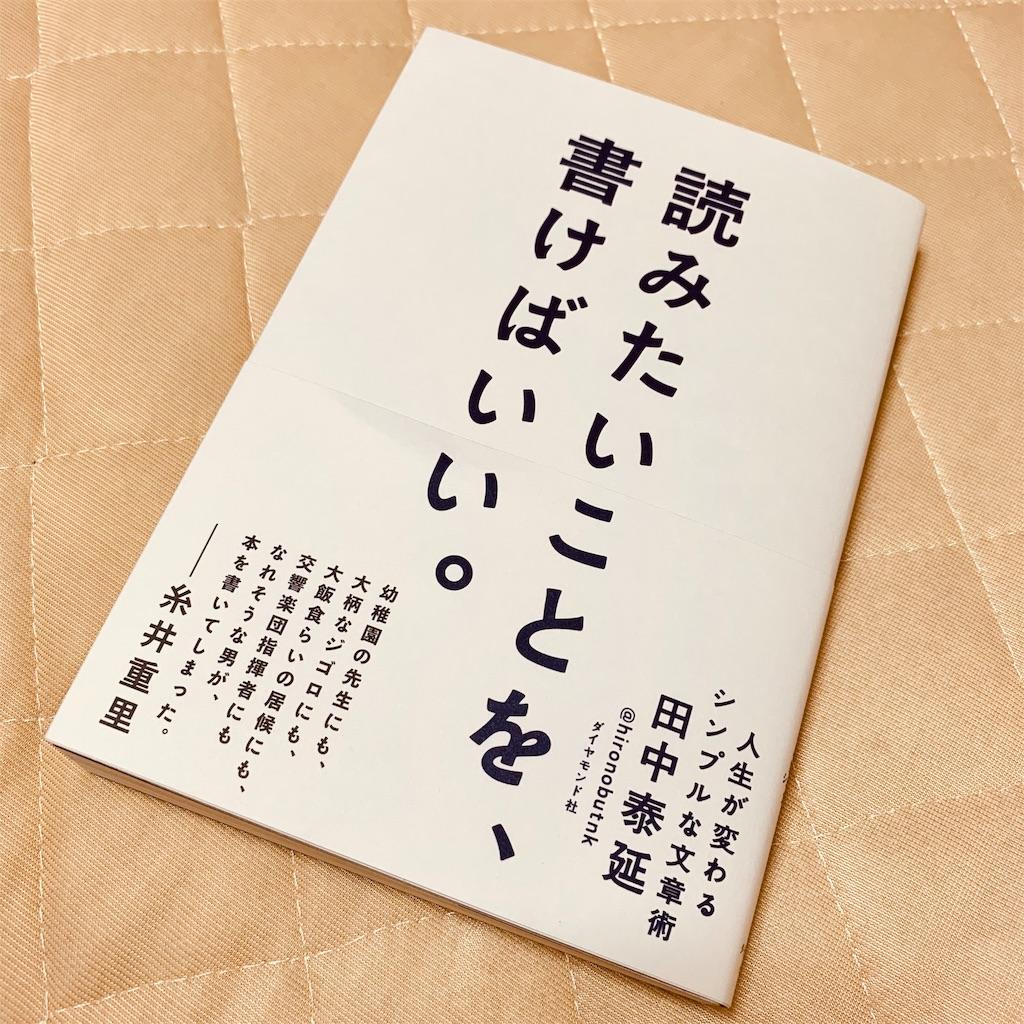 f:id:tomohiko37_i:20190622230753j:image
